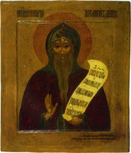 Никита Столпник Переяславский
