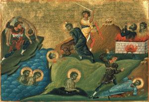 Мученики католическая церковь