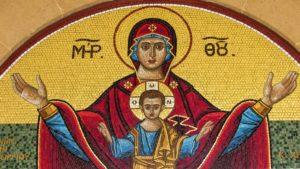 дева православная церковь