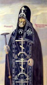 Иеросхимонах Мардарий