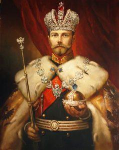 Император Николай ll