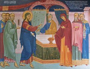православная вдова