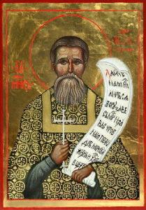 Псаломщик Чернов Иван Алексеевич