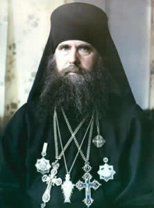 схиархимандрит Иоанн Маслов
