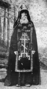 Схимонах