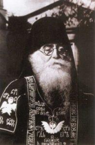 Схиархиепископ Антоний