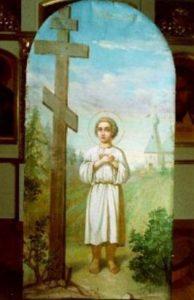 Святой младенец Гавриил