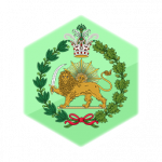 Эмблема Персии